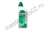 Castrol Differential EPX 80W90 1л.